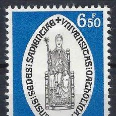 Sellos: BÉLGICA 1975 - 550º ANIVERSARIO DE LA UNIVERSIDAD DE LÖWEN - MH*. Lote 214784525
