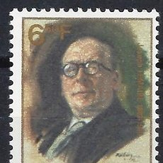 Sellos: BÉLGICA 1982 - CENTENARIO DEL NACIMIENTO DE DE JOSEPH LEMAIRE - MH*. Lote 214806507