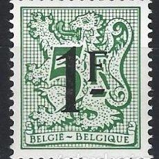 Sellos: BÉLGICA 1982 - LEÓN HERÁLDICO, SOBRECARGADO - MH*. Lote 214806715