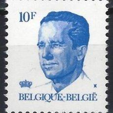 Sellos: BÉLGICA 1982 - REY BALDUINO, NUEVA EDICIÓN - MH*. Lote 214808036