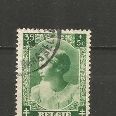 Timbres: BELGICA YVERT NUM. 460 USADO. Lote 218095667