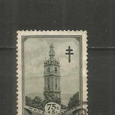 Timbres: BELGICA YVERT NUM. 522 USADO. Lote 218096875