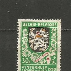 Timbres: BELGICA YVERT NUM. 539 USADO. Lote 218097036