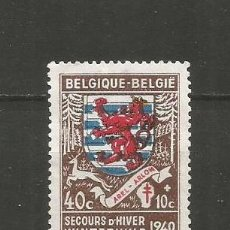 Timbres: BELGICA YVERT NUM. 540 USADO. Lote 218097063
