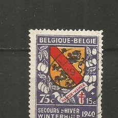 Timbres: BELGICA YVERT NUM. 542 USADO. Lote 218097091