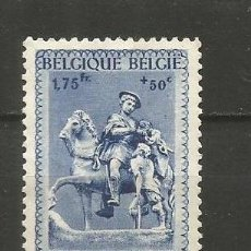 Timbres: BELGICA YVERT NUM. 589 USADO. Lote 218097468