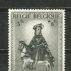 Timbres: BELGICA YVERT NUM. 592 USADO. Lote 218097535