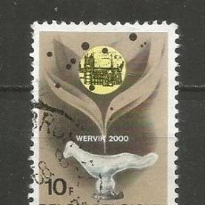 Timbres: BELGICA YVERT NUM. 1451 USADO. Lote 218133421