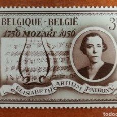 Sellos: BELGICA, BICENTENARIO DEL NACIMIENTO DE MOZART 1956 MH (FOTOGRAFÍA REAL). Lote 218220140