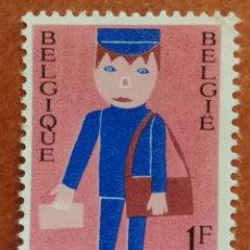 Sellos: BELGICA N°1511 MNH, JUVENTUD 1969 (FOTOGRAFÍA REAL). Lote 243333645