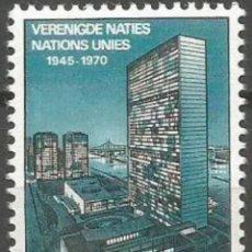 Sellos: BELGICA N°1549 MNH, 25°ANIVERSARIO DE LA ONU 1970 (FOTOGRAFÍA REAL). Lote 218430870