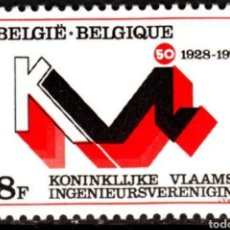 Sellos: BELGICA N°1906 MNH** 1978 (FOTOGRAFÍA ESTÁNDAR). Lote 243342625