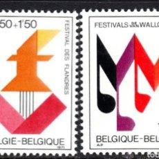 Sellos: BELGICA N°1599/00 MH*1971(FOTOGRAFÍA ESTÁNDAR). Lote 220393090