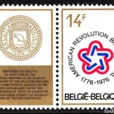 Sellos: BELGICA N°1792 MH*1976 (FOTOGRAFÍA ESTÁNDAR). Lote 220406091