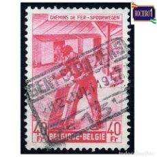 Sellos: BÉLGICA 1945. MICHEL E275, YVERT CP286. FERROCARRILES, OPERARIO. USADO. Lote 222666327