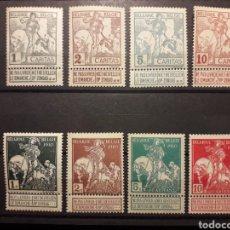 Sellos: BÉLGICA YVERT 84/91 SERIE CTA NUEVA ***, EXCEPTO EL 91 SIN GOMA. 1910. PINTURAS, SAN MARTÍN. Lote 223052360
