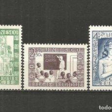 Sellos: BELGICA YVERT NUM. 842/844 SERIE COMPLETA NUEVA SIN GOMA UNESCO. Lote 223964955