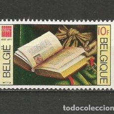 Timbres: BELGICA YVERT NUM. 1857 ** SERIE COMPLETA SIN FIJASELLOS. Lote 224155650