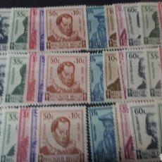 Sellos: SELLOS CON GOMA ORIGINAL DE BELGICA F020. Lote 224647603