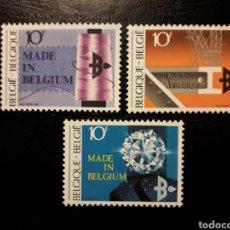 Francobolli: BÉLGICA YVERT 2103/5 SERIE COMPLETA NUEVA *** 1983. EXPORTACIÓN. TEXTILES, SIDERURGIA, DIAMANTES.. Lote 225196581