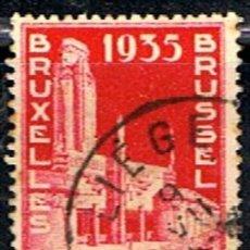 Sellos: BELGICA // YVERT 387 // 1934 ... USADO. Lote 226365135