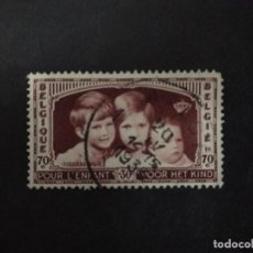 Sellos: BELGICA, 1935, CAT.YT405 INFANTES REALES. Lote 227090605