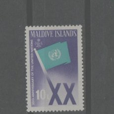 Timbres: LOTE 12- SELLO MALDIVAS NUEVO SIN CHARNELA. Lote 228878105