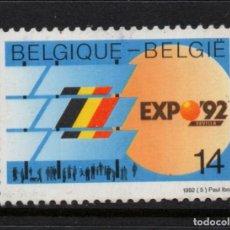 Sellos: BÉLGICA 2450** - AÑO 1992 - EXPO 92, EXPOSICION UNIVERSAL DE SEVILLA. Lote 230056425