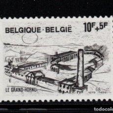 Sellos: BELGICA 1951** - AÑO 1979 - ARQUEOLOGIA INDUSTRIAL - EL GRAN HORNO. Lote 278430923