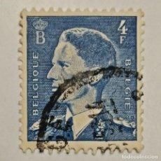 Sellos: BÉLGICA. SELLO USADO DE 4FR, DE 1952. REY BAUDOUIN. ENVÍO GRATIS POR PEDIDOS DE 3€ O MÁS.. Lote 231737400