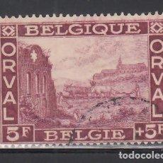 Sellos: BELGICA, 1928 YVERT Nº 265, ABADÍA DE ORVAL. Lote 232886300