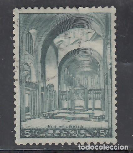 BELGICA, 1938 YVERT Nº 477, BASÍLICA DE KOEKELBERG (BRUSELAS) (Sellos - Extranjero - Europa - Bélgica)