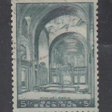 Sellos: BELGICA, 1938 YVERT Nº 477, BASÍLICA DE KOEKELBERG (BRUSELAS). Lote 232886345