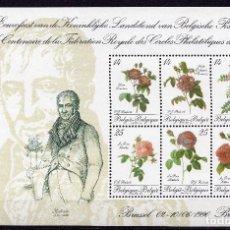 Sellos: BELGICA, ,SOUVENIRI-SHEET, ,1990, MICHEL BL61. Lote 235696405