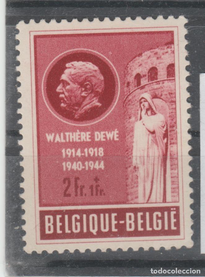 BELGICA,1953. (Sellos - Extranjero - Europa - Bélgica)