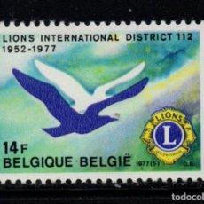 Sellos: BÉLGICA 1843** - AÑO 1977 - 25º ANIVERSARIO DEL DISTRITO BELGA 112 DE LIONS INTERNACIONAL. Lote 236585150