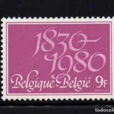 Sellos: BÉLGICA 1963** - AÑO 1980 - 150º ANIVERSARIO DE LA INDEPENDENCIA DE BÉLGICA. Lote 236588995