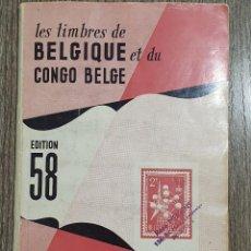 Sellos: CATALOGO DE SELLOS DE BÉLGICA Y EL CONGO. Lote 243274945