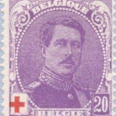 Sellos: SELLO USADO DE BELGICA 1914/ 15, YT 131. Lote 243594330