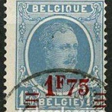 Sellos: SELLO USADO DE BELGICA 1927, YT 248. Lote 244658120