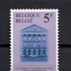 Sellos: BÉLGICA 1973** - AÑO 1980 - CONFERENCIA INTERPARLAMENTARIA SOBRE COOPERACIÓN Y SEGURIDAD EUROPEA. Lote 245953765