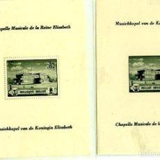 Sellos: CUATRO HOJAS BLOQUE Nº 13 ,14 Y OTRAS DOS CON MONOGRANAS DE LA REYNA PERFORADOS-VER FOTO ADICIONAL .. Lote 254516015