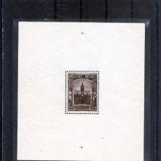 Sellos: SELLOS DE BELGICA=HOJA BLOQUE Nº 5.CATALOGO IVER & TELLIER.. Lote 254539230