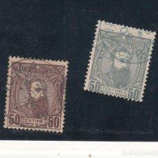 Sellos: CONGO ESTADO INDEPENDIENTE ..9/10 USADA, LEOPOLDO II. Lote 254783440