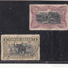 Sellos: CONGO COLONIA BELGA .69/70 USADA, PUENTE FERROCARRIL, FAUNA, ELEFANTE,. Lote 254787610
