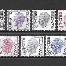 Sellos: BALDUINO, REY DE BÉLGICA. SELLÓS AÑOS 1970/1. Lote 255510420