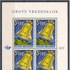 Sellos: BELGICA 1963 - CAMPANA DE LA PAZ EN LA BASILICA DE KOEKELBERG - YVERT HB Nº 34**. Lote 255572185