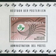 Sellos: BELGICA 1967 - EXPO FILATELICA EN BRUSELAS - POSTPHILA 1967 - YVERT HB Nº 44**. Lote 255573150