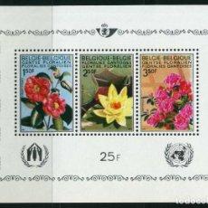 Sellos: BELGICA 1970 - EXPO FLORES EN GANTE - YVERT HB Nº 47**. Lote 255574515