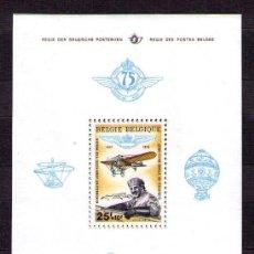 Sellos: BELGICA 1976 - 75 ANIVERSARIO DEL AERO CLUB ROYAL DE BELGICA - YVERT HB Nº 49** AVION. Lote 255575240